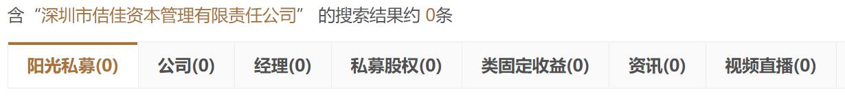 """""""不雅照""""刷屏朋友圈,""""低调""""主角刘丰元原来是这样一个人"""
