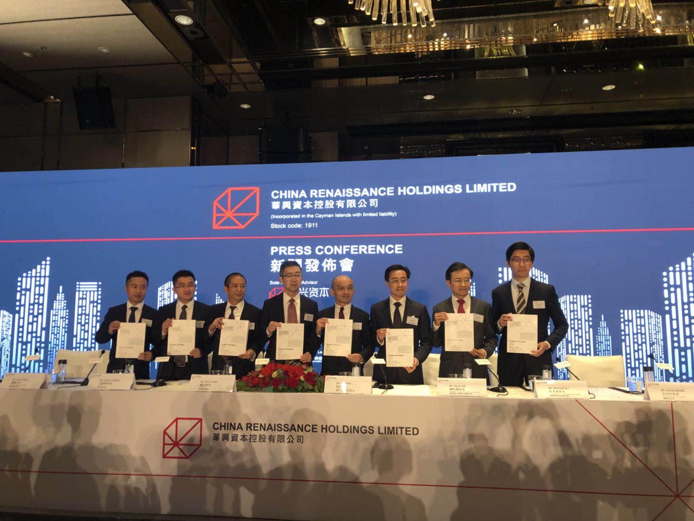 根据华兴资本公布的最新信息,其招股价区间为31.8港元至34.8港元,计划发行股份约8500.8万股,其中国际配售部分占90%,剩余10%为香港公开发售部分。最新时间表显示,华兴资本将于9月14日起在香港公开招股,9月20日定价,9月27日在香港联交所主板挂牌交易。