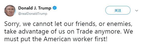 """特朗普这股""""怨气""""从何而来?追根溯源,来自峰会过后G7发布的联合公报。"""