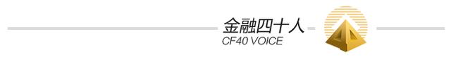 cf40专栏