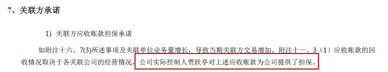 """履历资金链危急事后,孙宏斌为首的融创团队接盘上位,乐视网开端切割取""""乐视系""""非上市系统之间的干系,""""乐视系""""功绩也随之一触即溃。"""