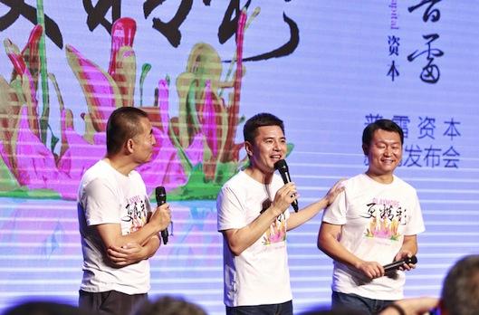 深度访谈|前央视主播赵普:下海创业,赚个10亿就会心安吗?