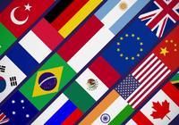 G20公报草案:重申贸易立场 加密货币监管需要多边响应
