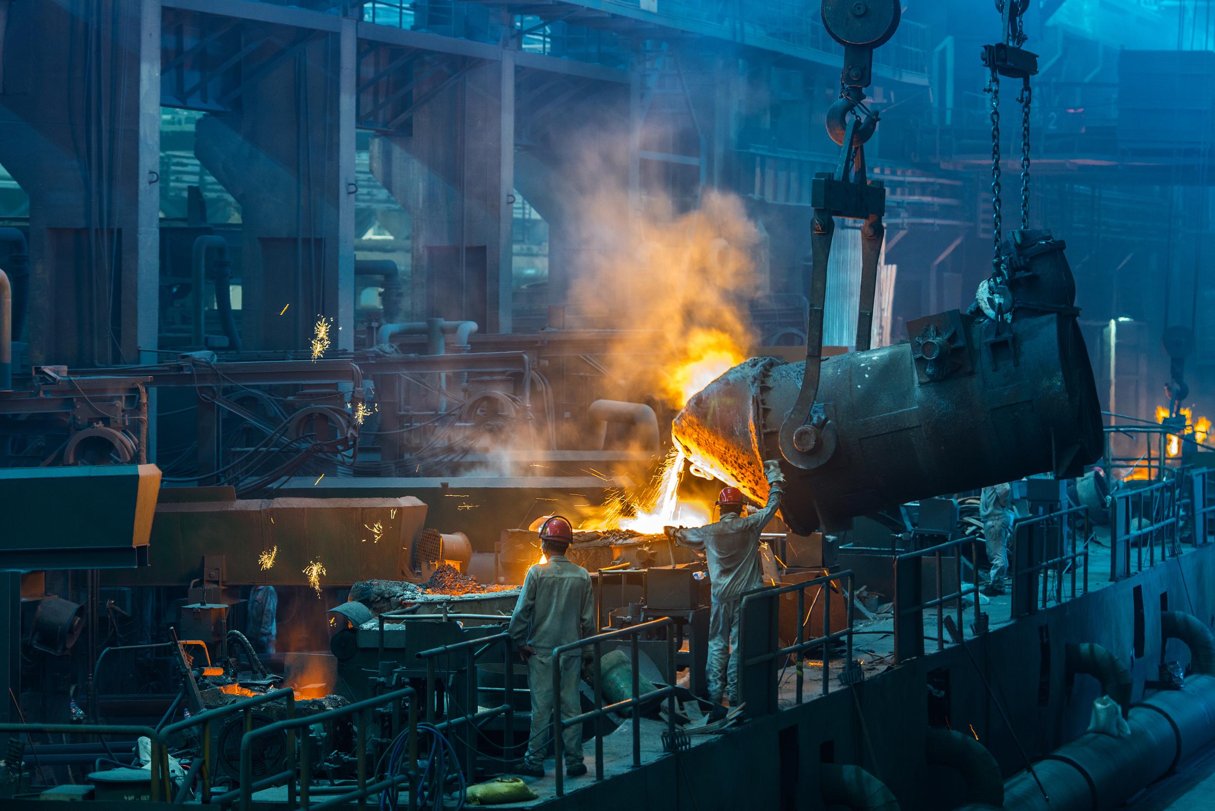 """钢铁 发改委:继续对钢铁产能违法违规行为保持""""零容忍""""高压态势"""