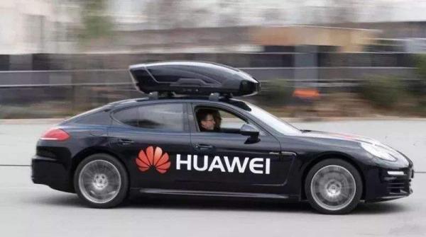 华为|引爆股价,华为首发的无人驾驶系统备受追捧