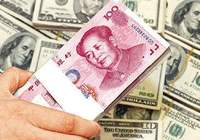 近期人民币汇率贬值波动的分析与展望