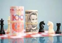 """外汇局陆磊:美国可能引发""""灰犀牛""""风险 现金贷激发了人的""""恶"""""""