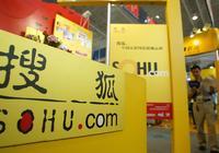 连续三个季度营业亏损 搜狐美股收跌超13%