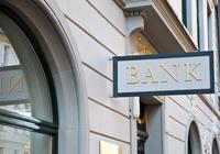 定力中的弹性——乔永远评商业银行流动性管理办法