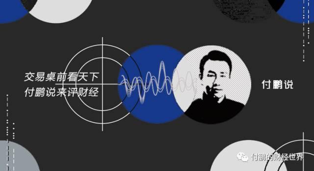 "pk10模式长期稳赚:""分配权力""的争夺――世界经济格局变迁"