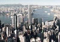 香港财政司司长陈茂波:考虑征收房产空置税