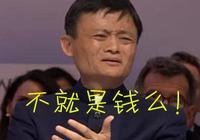 """中美""""贸易战"""",又名""""中美互相伤害报复战"""""""