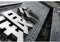 """中国银行业有望迎来""""估值再发现"""""""