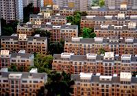 中国住房存量测算:过剩还是短缺?