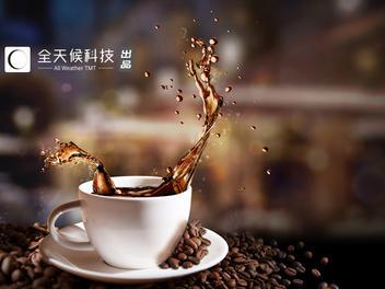 """瑞幸咖啡回应质疑:一年亏8个多亿""""很值""""  不会是下一个ofo"""