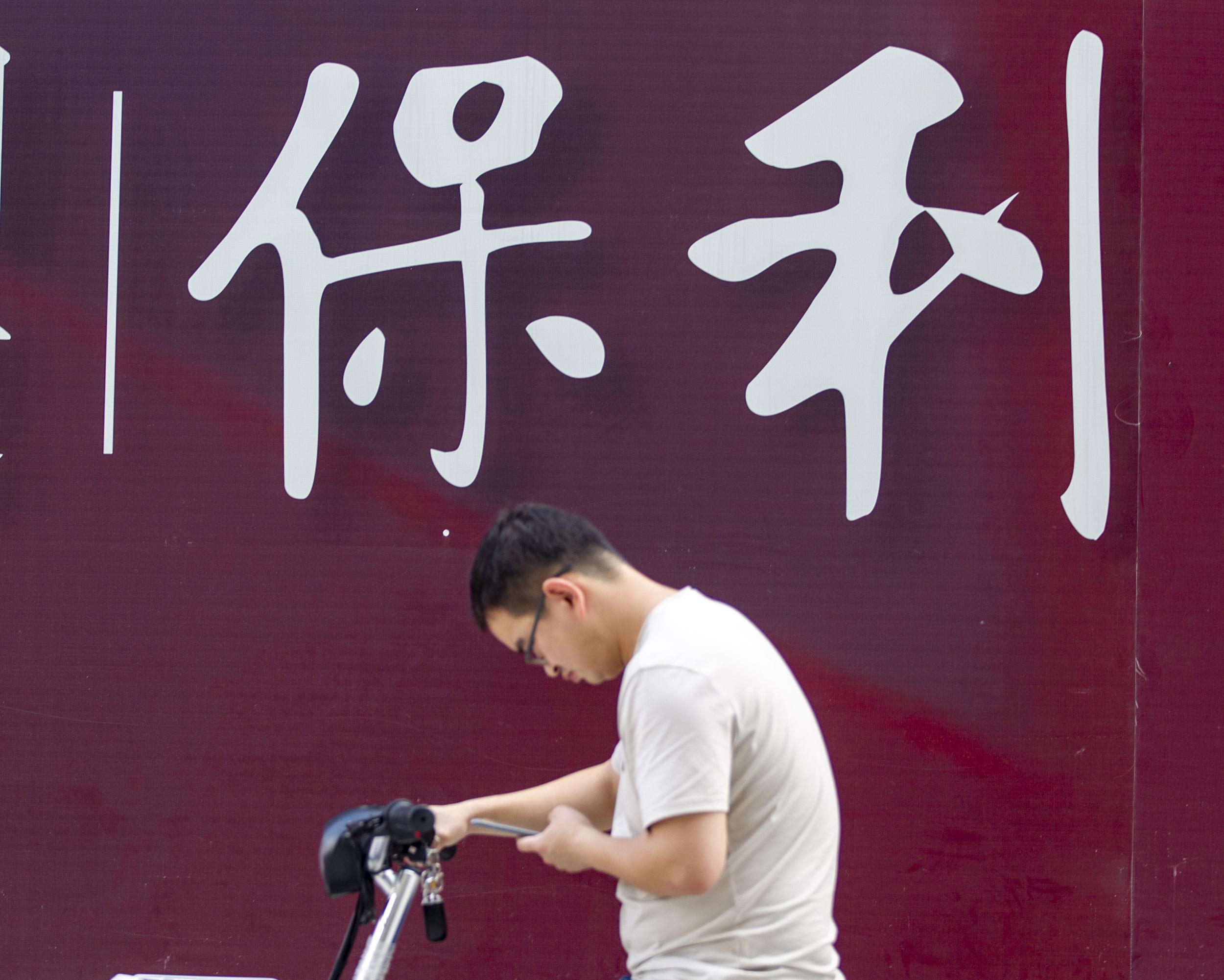 房地产|董事长宋广菊即将退休,保利发展何时重回前三?