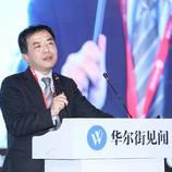 """【见闻峰会】""""三冠王""""郭磊:80后进入""""新中年"""" 这将决定未来20年的中国经济"""