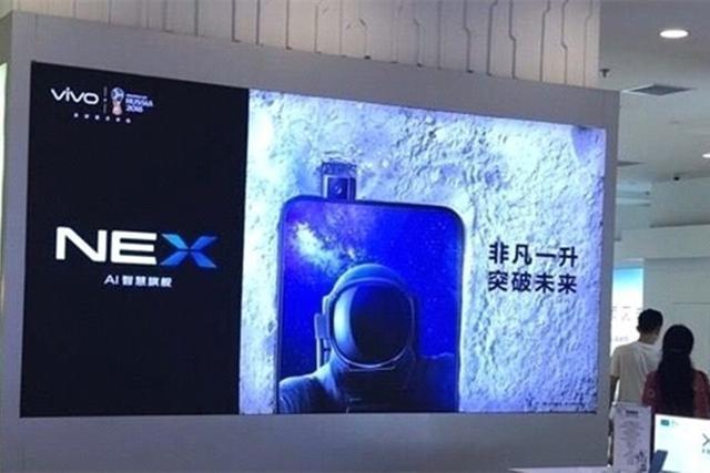 """""""vivo NEX 广告""""的图片搜索结果"""