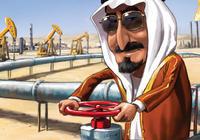 沙特新王储将减少依赖石油收入 原油市场应该恐慌吗?