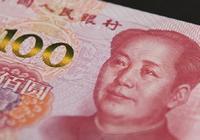 中国央行进行14天期逆回购操作 中标利率上调5个基点