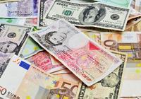 走向世界的责任与代价:四种货币的国际化经验