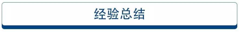 次贷的教训——流动性是如何打垮金融机构的 - 木买蚂蚁 - hfzhangping的博客
