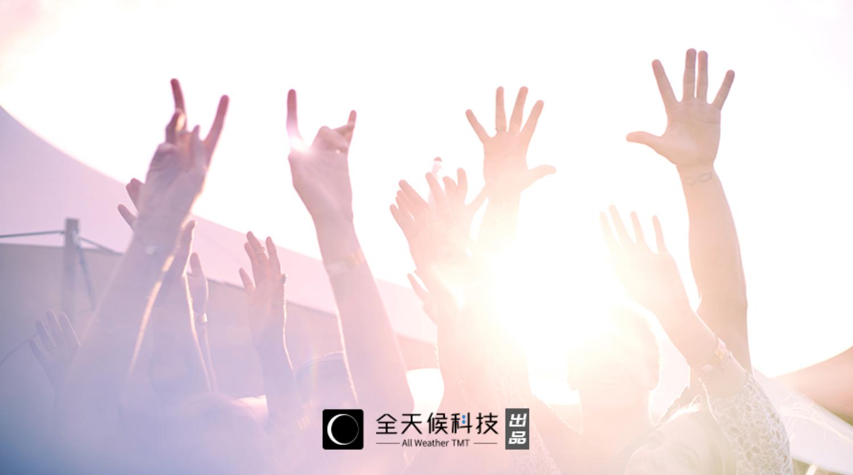 疯狂的消费投资人:投出中国麦当劳,还是新泡沫?