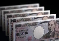 日元涨疯了 仅隔一天日本财长就改口风