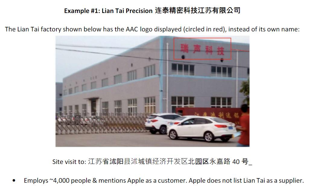 又一只港股遭做空机构狙击!这次是苹果明星供货商瑞声科技 - 木买蚂蚁 - hfzhangping的博客
