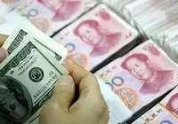 财政部成功发行美元债彰显中国信用稳固性