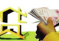银行信贷额度没有了,还怎么加杠杆?
