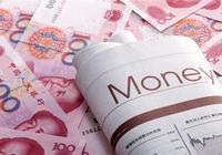 人民币汇率变化的内因外果