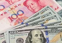 人民币汇率破6.7在即 美联储还有什么底牌 ——写在美国股市高歌猛进的前夜