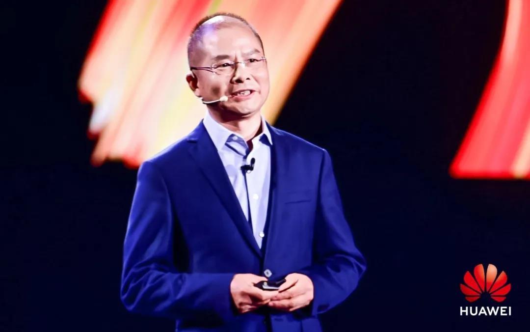 华为:政企业务5年营收目标2600亿元 年底搭载鸿蒙系统设备将超3亿台