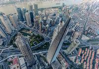 为什么上海首套房贷利率低于北广深 依然有折扣?