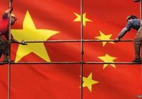 """人民日报:""""形成更高层次改革开放新格局"""" 成为海南等经济特区乃至整个中国新的奋斗目标"""