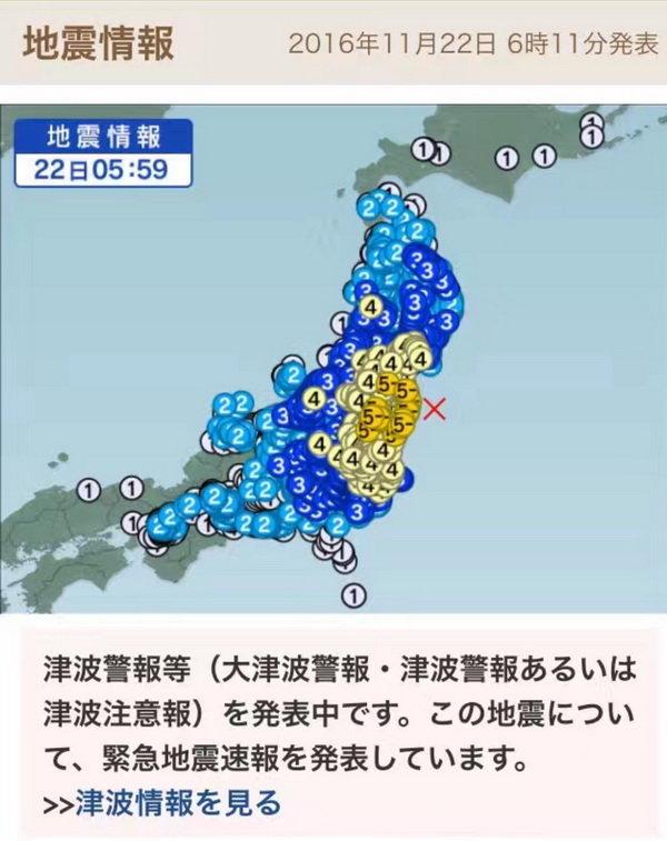 需要指出的是,日本福岛在2011年3月经历9级大地震,曾引发巨大海啸,造成巨大伤亡和破坏。同时,导致福岛第一核电站大量辐射物质泄漏。