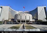 """央行二季度货币政策执行报告:把好货币供给总闸门 坚持不搞""""大水漫灌"""""""