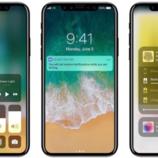 "iPhone 8""革命""!你用手机的""姿势""将完全不同"