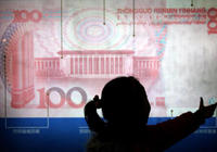 货币政策不会全面放松的证据