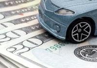 趣店、乐信都在进场的汽车金融,会是消费金融转型的方向吗?