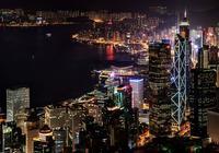 风起再扬帆 ——2018年全球经济展望系列之八:香港经济