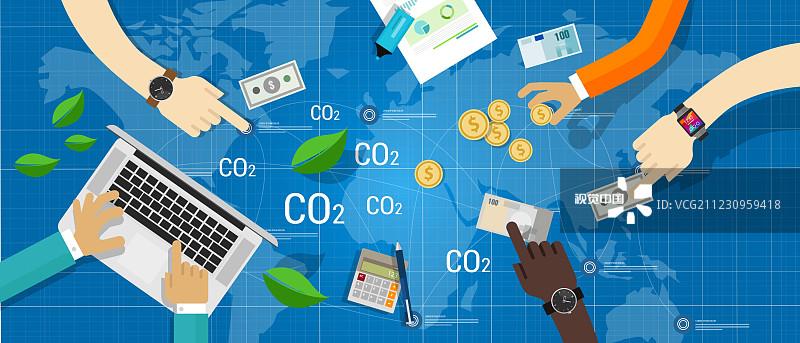 碳交易 欧洲碳价创新高