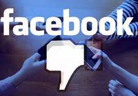 持仓砍近八成!全球最大对冲基金桥水二季度狂抛Facebook