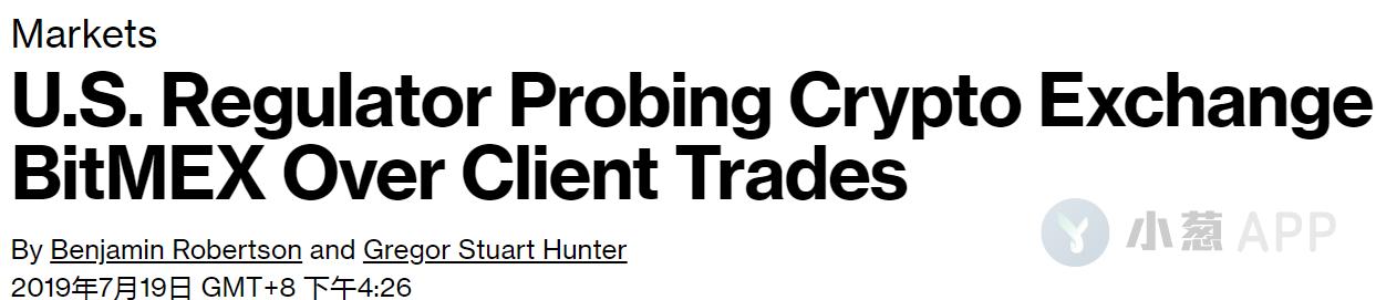 超亿元资金流出!BitMEX被调查,用户急了