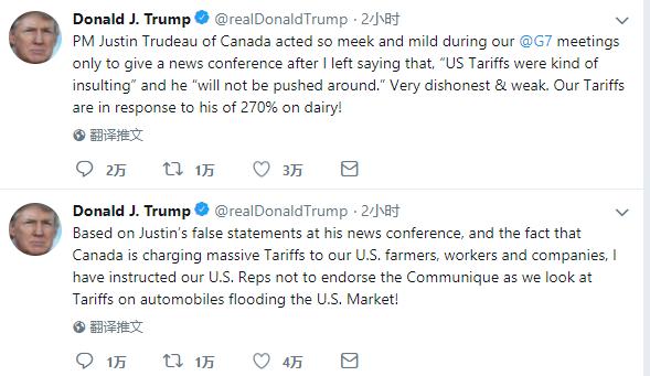 """憤怒的特朗普拒簽G7公報,稱加拿大總理髮""""假聲明"""" 特朗普拒簽 加拿大 公報"""
