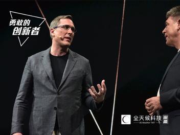 """两个德国人的中国造车""""实验"""":拜腾要拼这把""""杀手锏"""""""