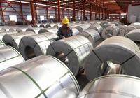 俄铝受制裁 铝市场将受到怎样的影响?