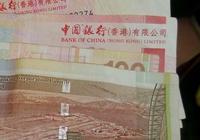 香港联系汇率制度运行原理详解