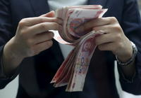 缘何又是经济弱、金融强?——8月金融数据点评
